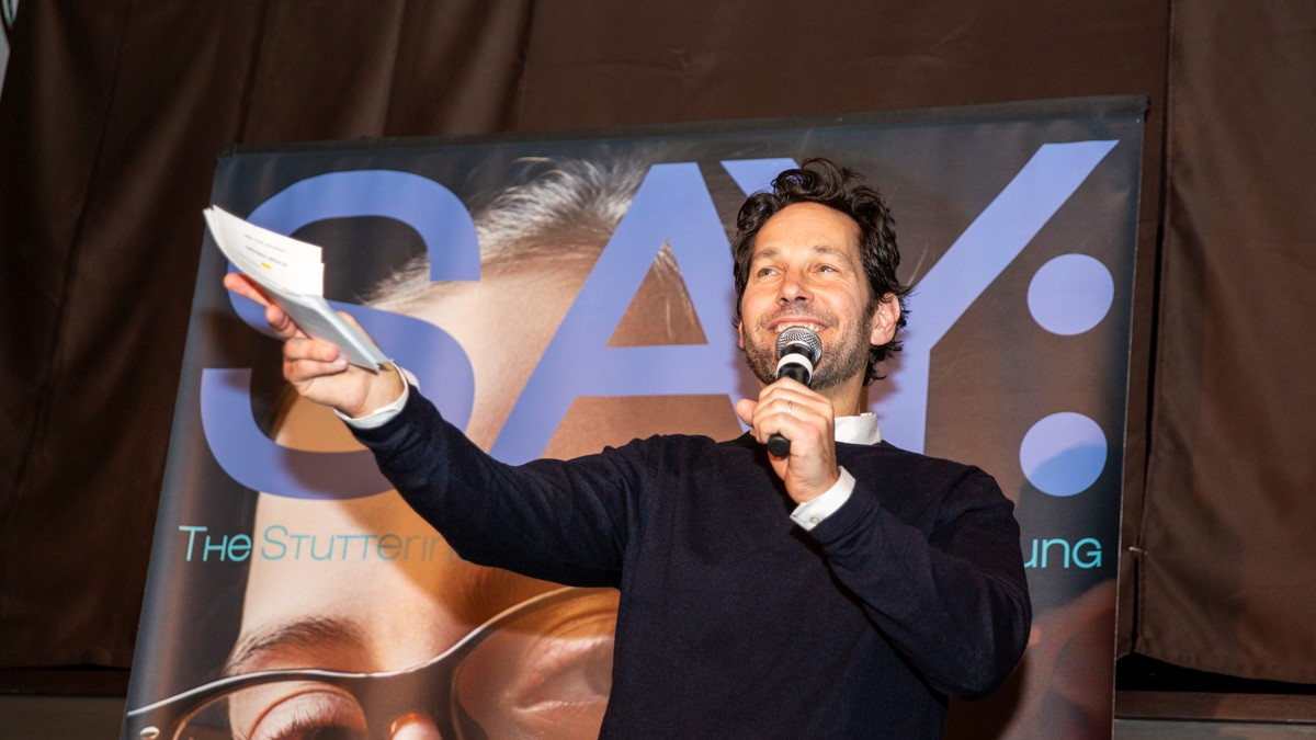 Paul Rudd's 8th Annual All-Star Bowling Benefit!